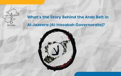 What's the Story Behind the Arab Belt in Al-Jazeera (Al-Hasakah Governorate)?
