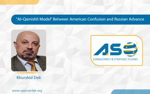 ''Al-Qamishli Model'' Between American Confusion and Russian Advance