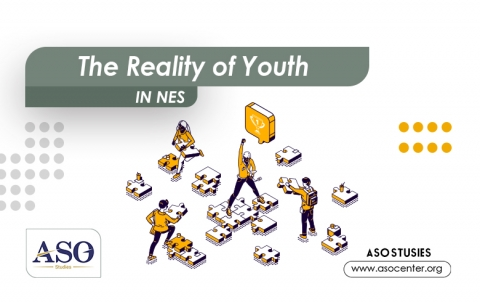The Reality of Youth in NES