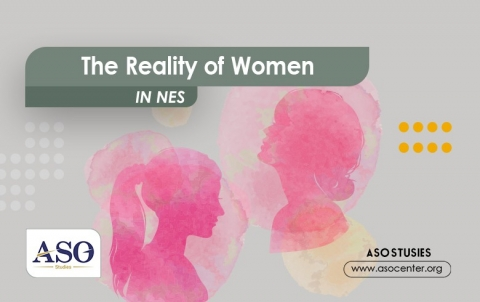 The Reality of Women in NES