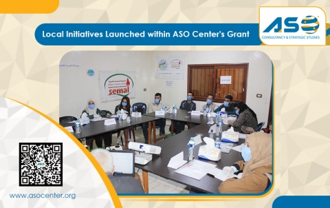 Al-Hasaka: Local Initiatives Launched within ASO Center's Grant
