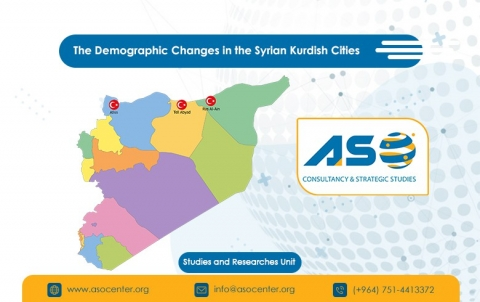 The Demographic Changes in the Syrian Kurdish Cities