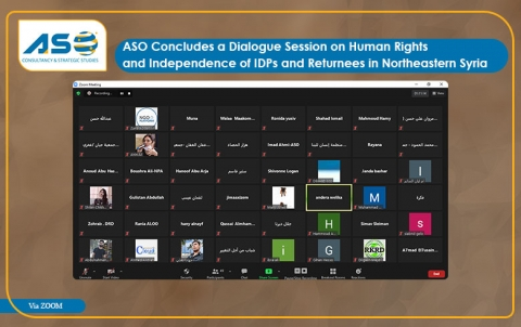 ASO Concludes a Dialogue Session on Human Rights and Independence of IDPs and Returnees in Northeastern Syria