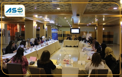 ASO Center Concludes a Dialogue Session on Women's Role and Contribution in Strengthening Dialogue Mechanisms between Local Actors