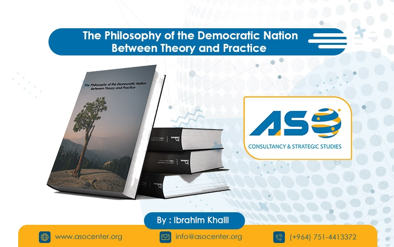 The Philosophy of the Democratic Nation Between Theory and Practice